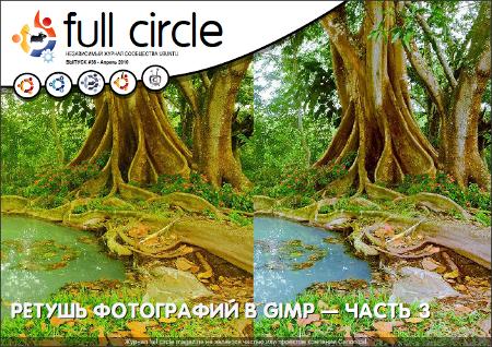 Full Circle Magazine 36