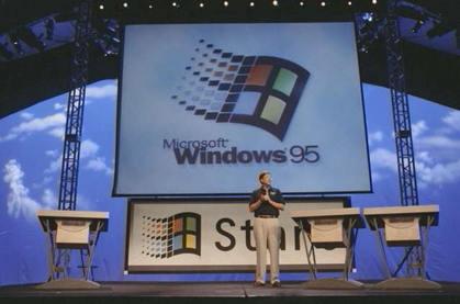Bill Gates выступает на открытии Microsoft Windows 95 в Redmond. 24 августа 1995 года.
